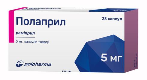 Полаприл капсули 5 мг 28 шт