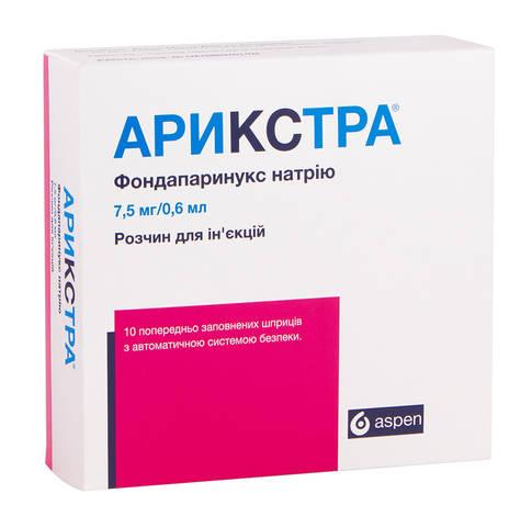 Арикстра розчин для ін'єкцій 7,5 мг 0,6 мл 10 шприців