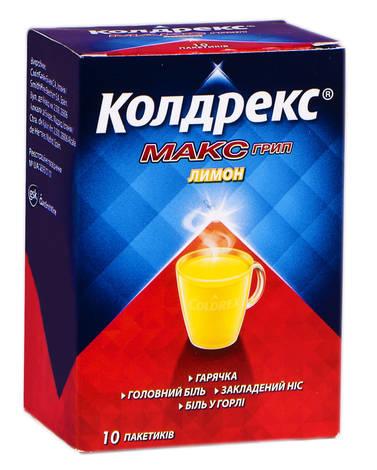 Колдрекс Максгрип зі смаком лимону порошок для орального розчину 10 шт