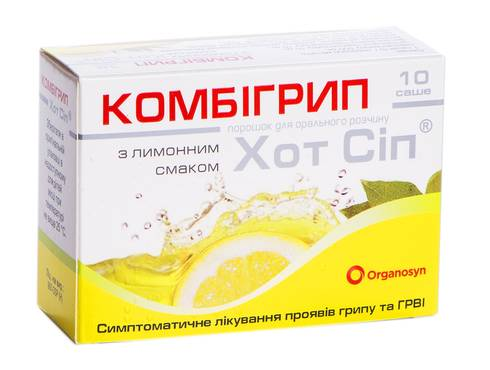 Комбігрип Хот Сіп з лимонним смаком порошок для орального розчину 5 г 10 саше