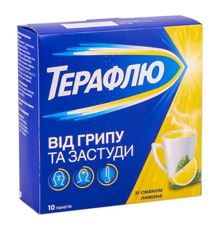 Терафлю зі смаком лимона порошок для орального розчину 10 пакетів