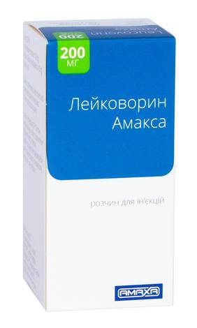 Лейковорин Амакса розчин для ін'єкцій 10 мг/мл 20 мл 1 флакон