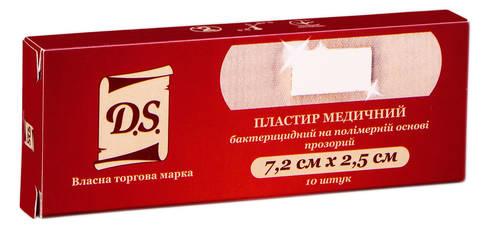 D.S. Пластир бактерицидний на полімерній основі прозорий 7,2х2,5 см 10 шт