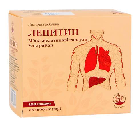 Arbor Vitae Лецитин УльтраКап капсули 1200 мг 100 шт