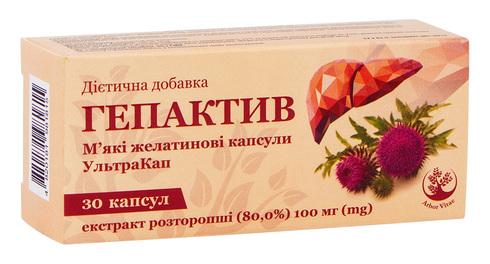 Arbor Vitae Гепактив Ультракап капсули 100 мг 30 шт