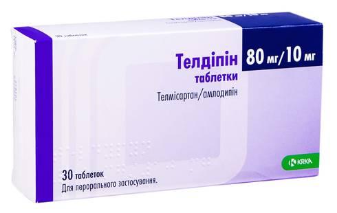 Телдіпін таблетки 80 мг/10 мг 30 шт