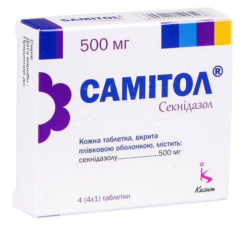 Самітол таблетки 500 мг 4 шт