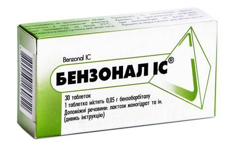 Бензонал IC таблетки 50 мг 30 шт