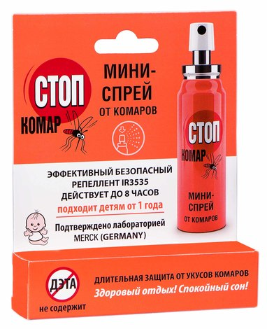 Біокон Стоп комар Міні-спрей від комарів 25 мл 1 флакон