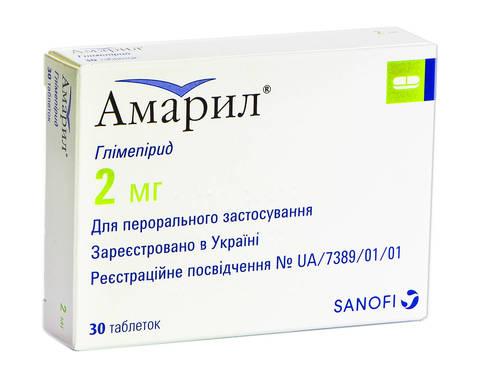 Амарил таблетки 2 мг 30 шт