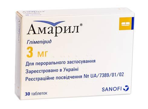 Амарил таблетки 3 мг 30 шт