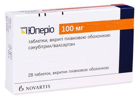 Юперіо таблетки 100 мг 28 шт