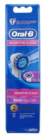 Oral-B Насадки змінні до електричної зубної щітки Sensi Ultra Thin та Sensitive Clean 2 шт