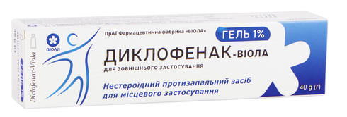 Диклофенак Віола гель 1 % 40 г 1 туба