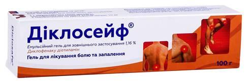Діклосейф емульсійний гель 1,16 % 100 г 1 туба