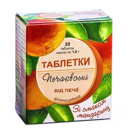 Печаевскі таблетки від печії зі смаком мандарину таблетки 20 шт