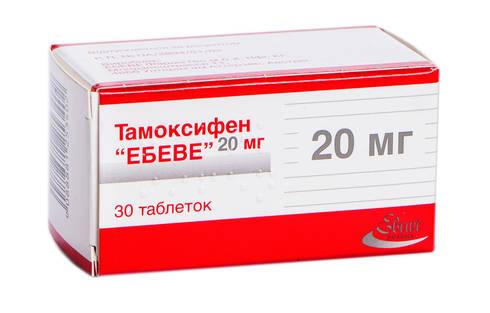 Тамоксифен Ебеве таблетки 20 мг 30 шт