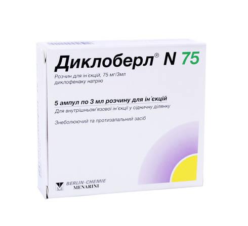 Диклоберл розчин для ін'єкцій 75 мг/3 мл  3 мл 5 ампул