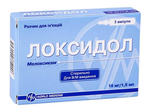 Локсидол розчин для ін'єкцій 15 мг/1,5 мл  1,5 мл 3 ампул