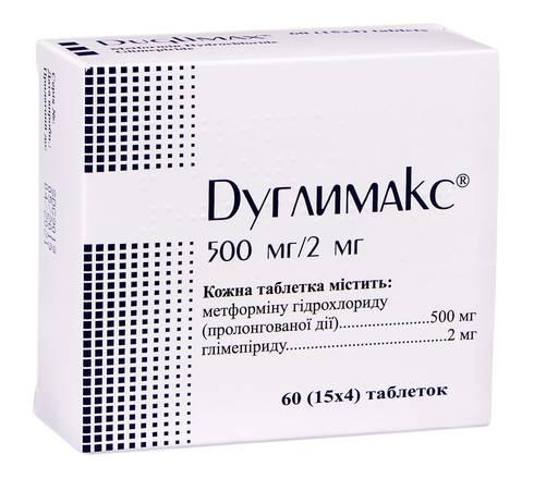 Дуглимакс таблетки 500 мг/2 мг  60 шт