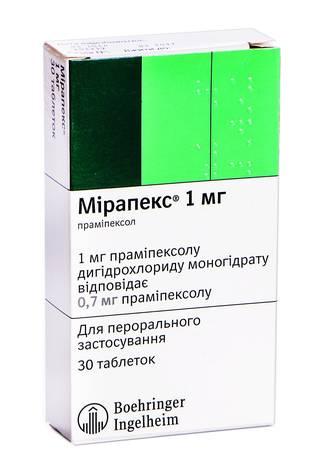 Мірапекс таблетки 1 мг 30 шт