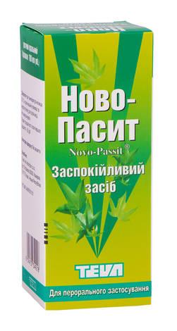 Ново-Пасит розчин оральний 100 мл 1 флакон