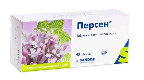 Персен таблетки 40 шт