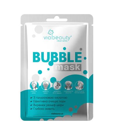 Via Beauty Bubble mask маска для обличчя гіалурон 1 шт