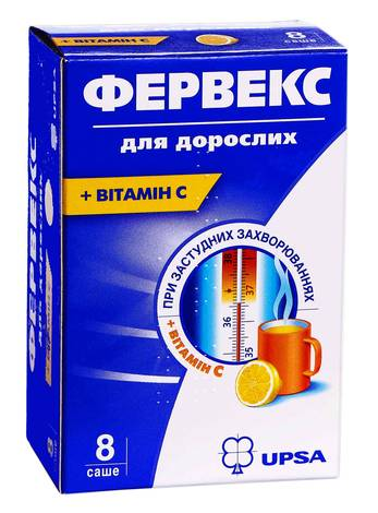 Фервекс для дорослих порошок для орального розчину 8 саше