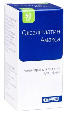Оксаліплатин Амакса концентрат для інфузій 50 мг 10 мл 1 флакон