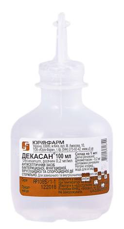 Декасан розчин 0,2 мг/мл 100 мл 1 контейнер
