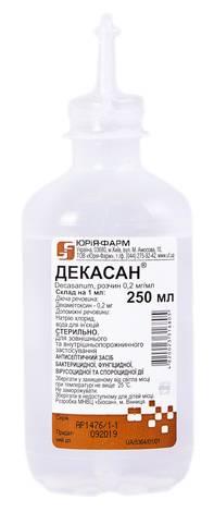 Декасан розчин 0,2 мг/мл 250 мл 1 контейнер
