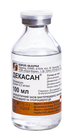 Декасан розчин 0,2 мг/мл 100 мл 1 флакон