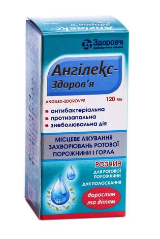 Ангілекс Здоров'я розчин для ротової порожнини 120 мл 1 флакон