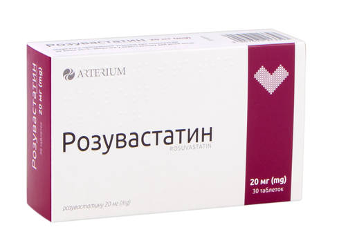 Розувастатин таблетки 20 мг 30 шт