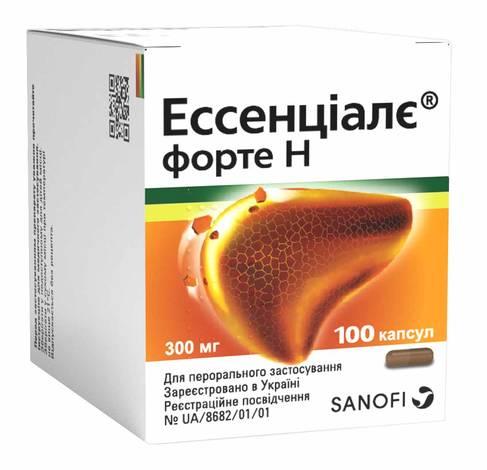 Ессенціалє форте Н капсули 300 мг 100 шт