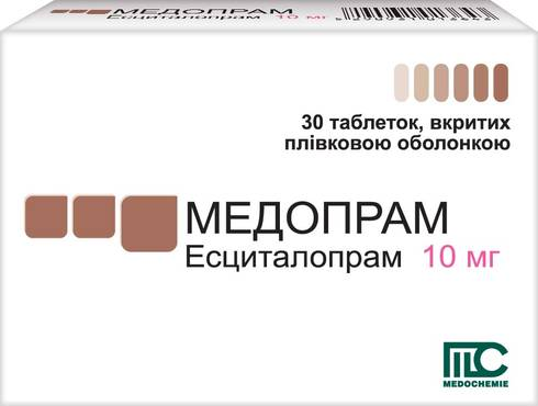 Медопрам таблетки 10 мг 30 шт