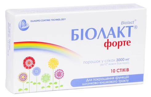 Біолакт Форте порошок 3000 мг 10 саше