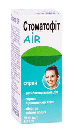 Стоматофіт Air спрей для ротової порожнини 30 мл 1 флакон