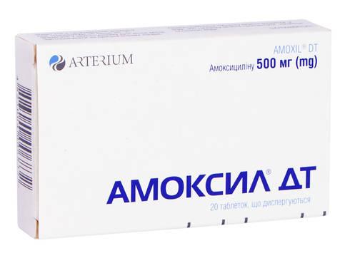 Амоксил ДТ таблетки дисперговані 500 мг 20 шт