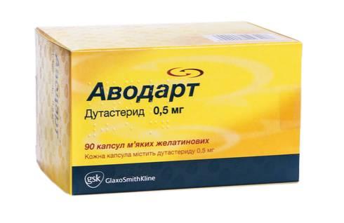 Аводарт капсули 0,5 мг 90 шт