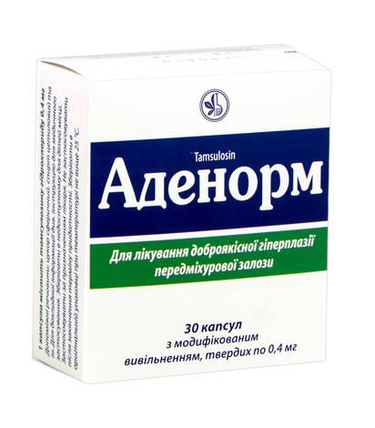 Аденорм капсули 0,4 мг 30 шт