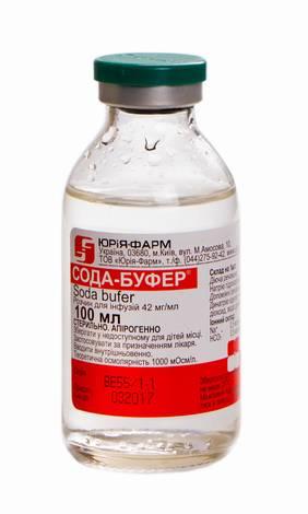 Сода-Буфер розчин для інфузій 42 мг/мл 100 мл 1 флакон