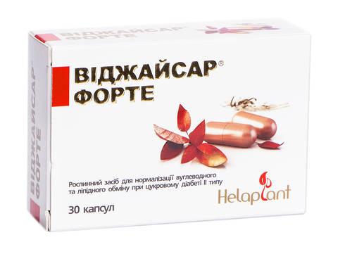 Віджайсар Форте капсули 30 шт