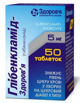 Глібенкламід Здоров'я таблетки 5 мг 50 шт