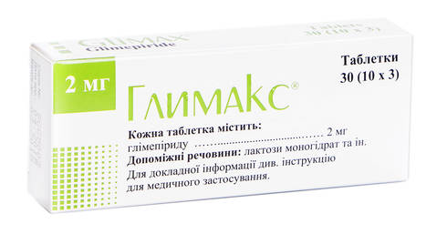 Глимакс таблетки 2 мг 30 шт