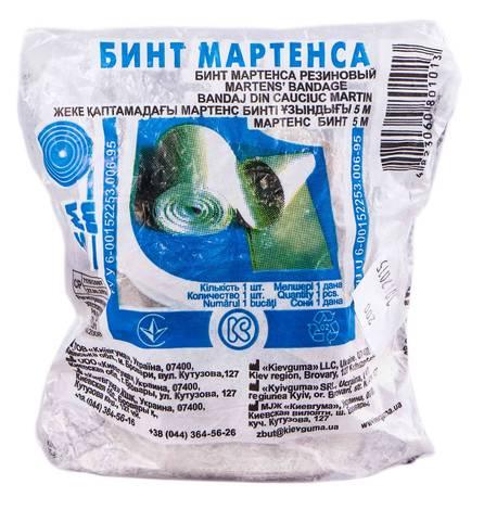 Київгума Бинт Мартенса гумовий 5 м 1 шт