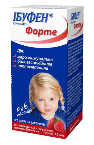 Ібуфен Форте з полуничним ароматом суспензія оральна 200 мг/5 мл  40 мл 1 флакон