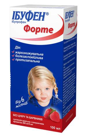 Ібуфен Форте з полуничним ароматом суспензія оральна 200 мг/5 мл  100 мл 1 флакон