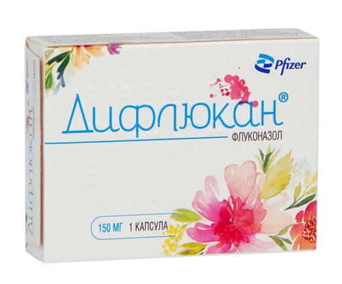 Дифлюкан капсули 150 мг 1 шт
